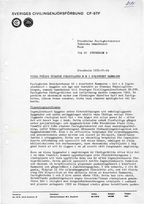 Preview of file webb_713_CF_korr_Fastighetskontoret_1975_01_24.pdf at http://www.ingenjorshistoria.se/share/proxy/alfresco-noauth/tam/content/workspace/SpacesStore/454b756e-26c4-44b6-8928-79e507d09896 with style overlay_preview is not available.